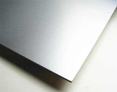 Pure nickel sheet and plate